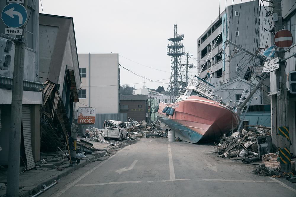 صورة بعيد الكارثة | عبر شاترستوك
